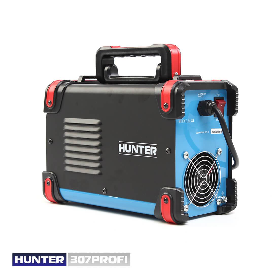 Фото Hunter MMA 307 PROFI (дуговая) цена 3150грн №6 — Hunter