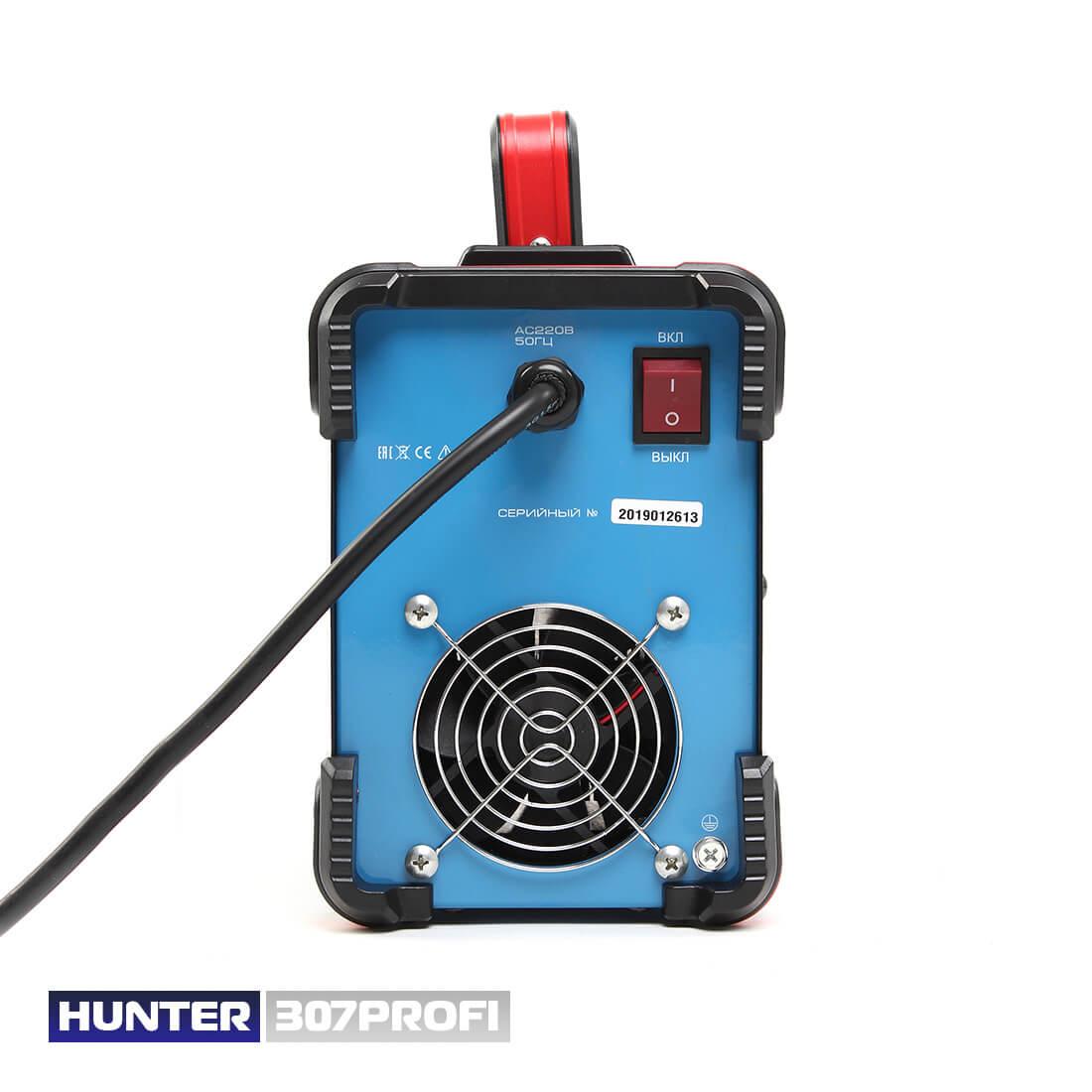 Фото Hunter MMA 307 PROFI (дуговая) цена 3150грн №5 — Hunter