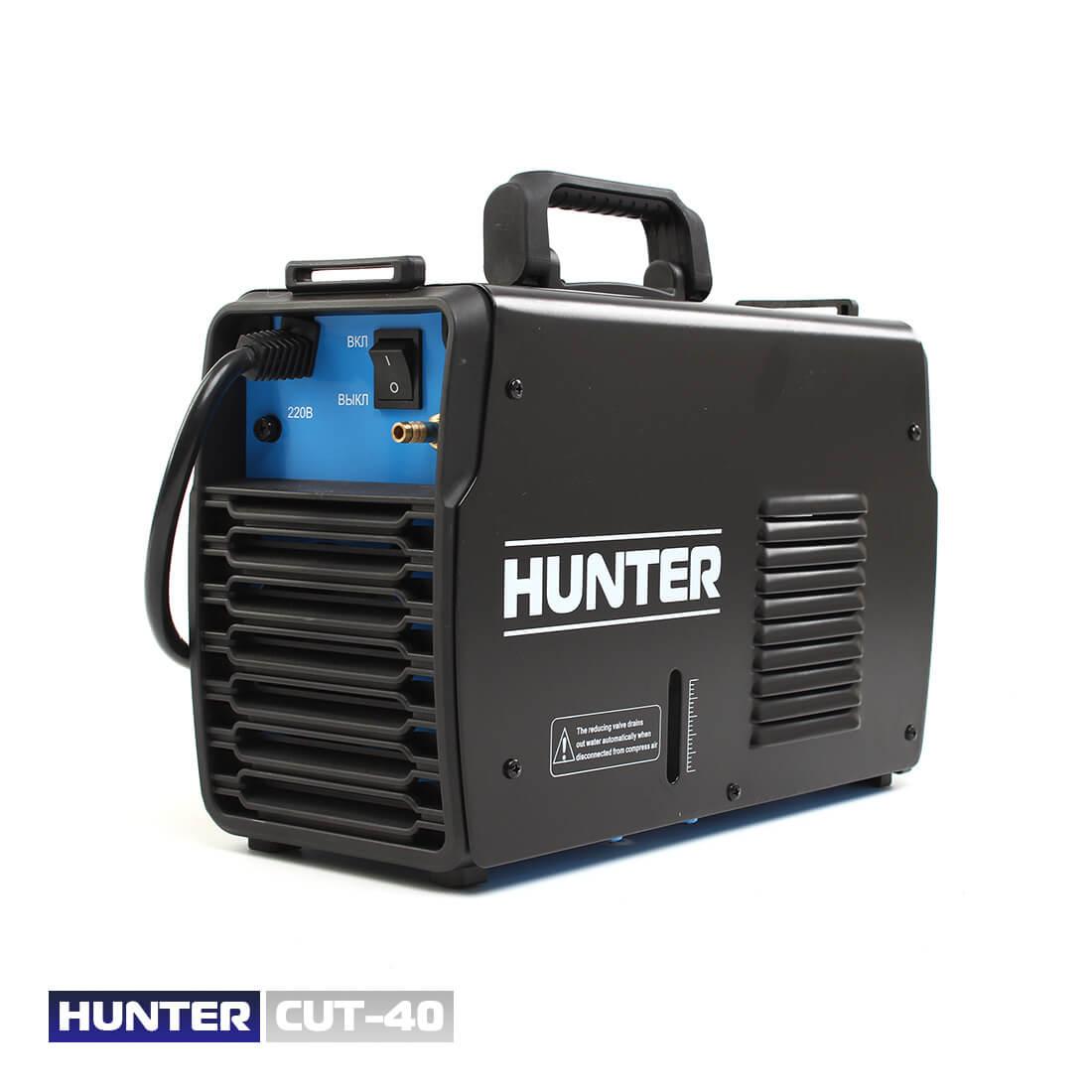 Фото Hunter CUT-40 (плазморез) цена 6350грн №3 — Hunter