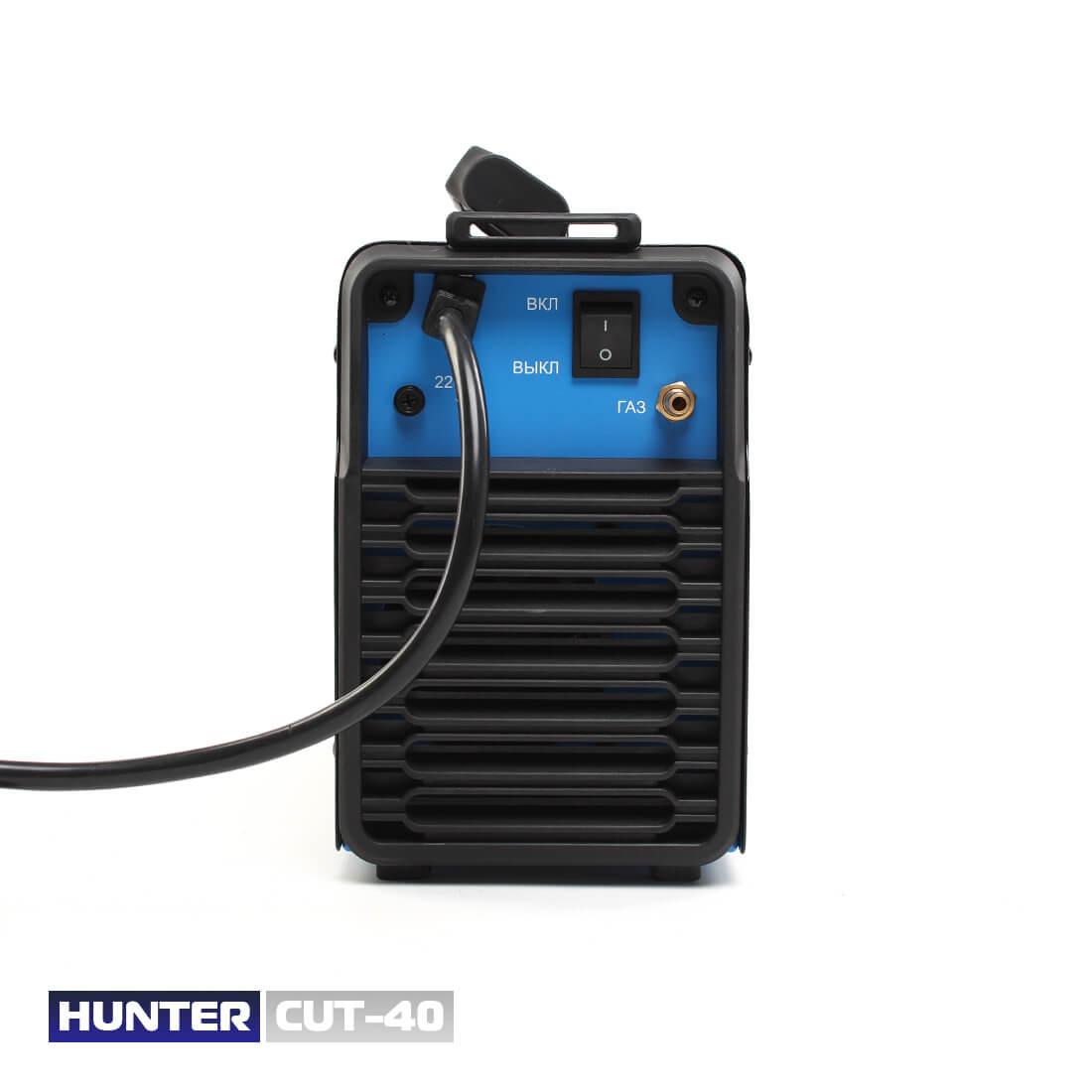 Фото Hunter CUT-40 (плазморез) цена 6350грн №4 — Hunter
