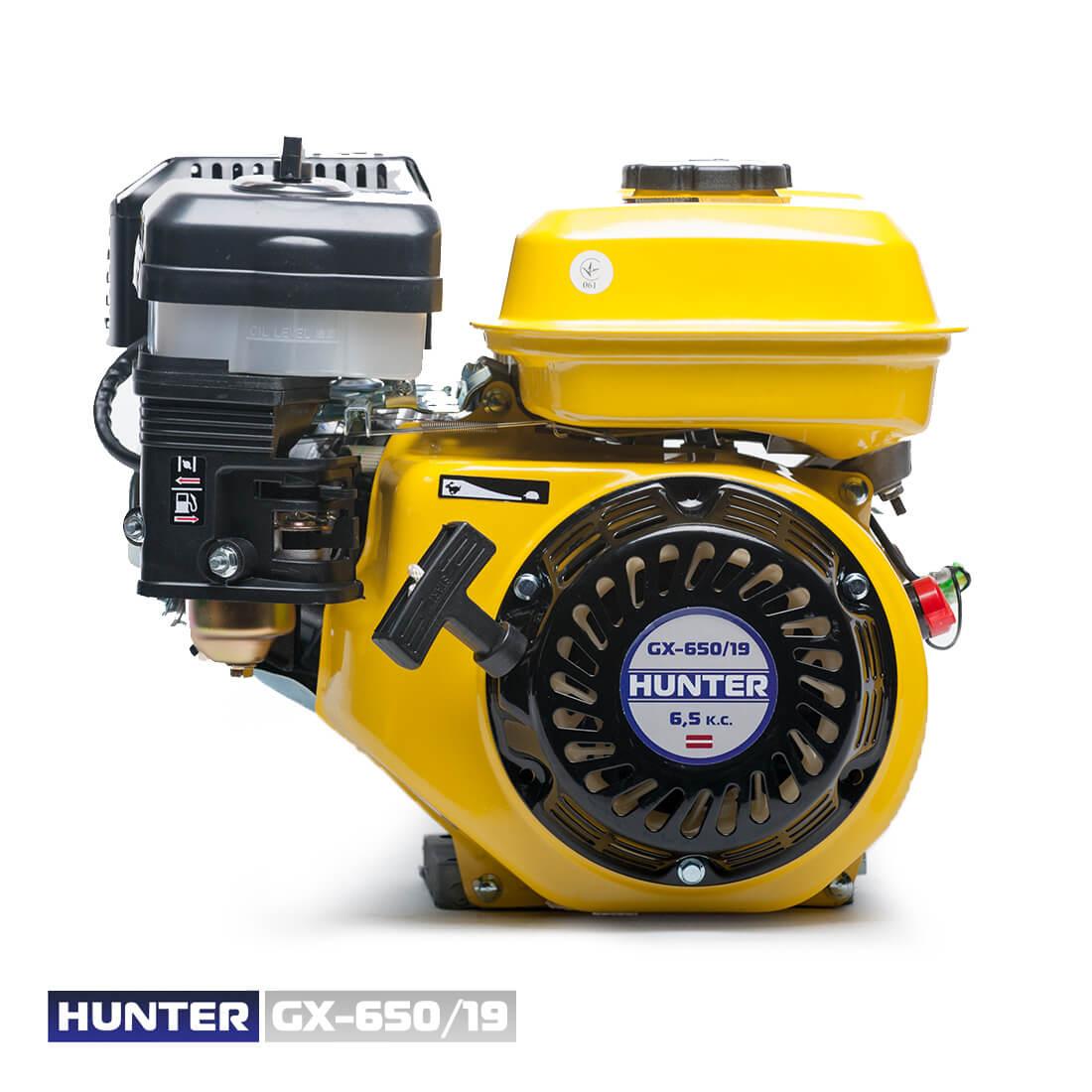 Фото GX-650/19 (шпонка) цена 2950грн №2 — Hunter