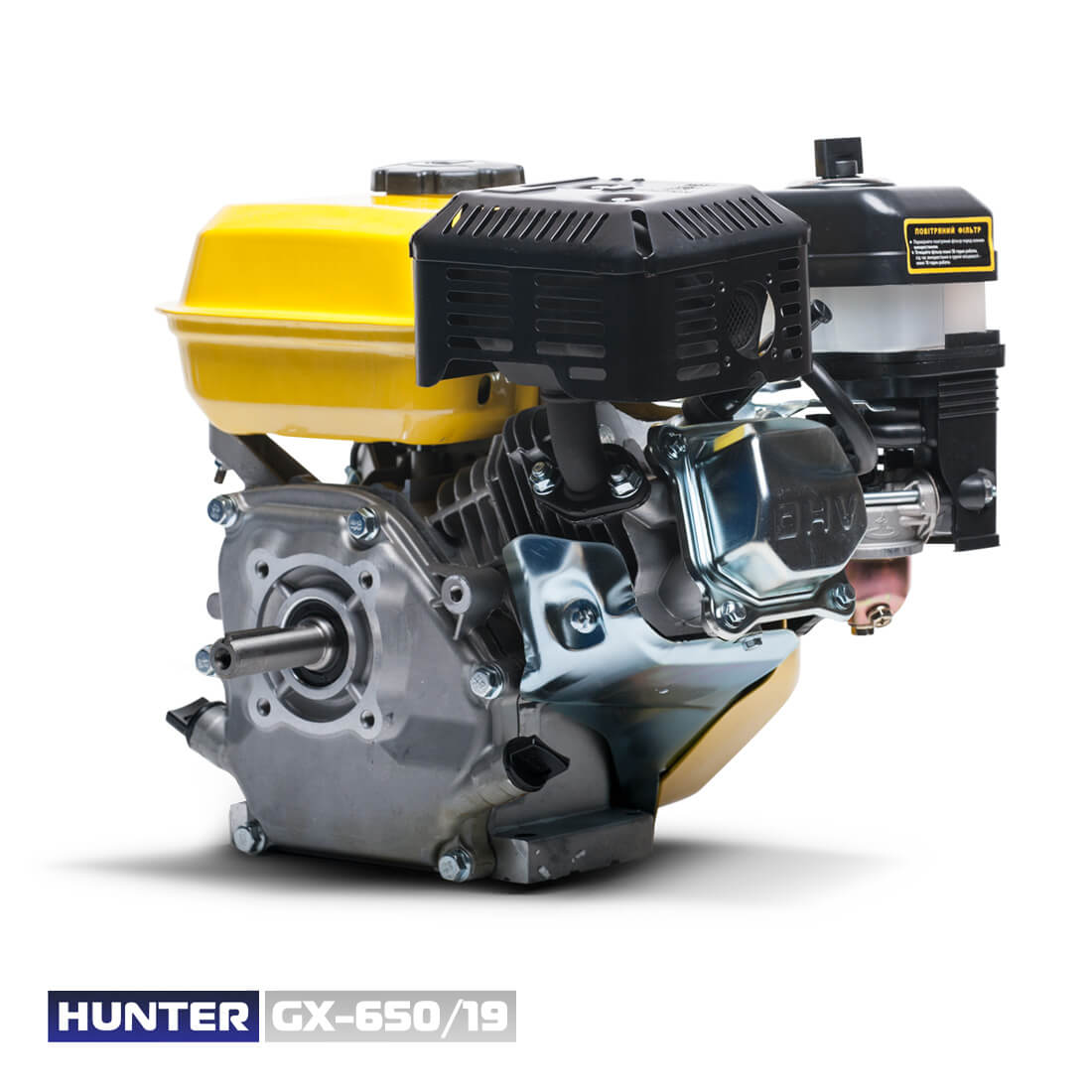 Фото GX-650/19 (шпонка) цена 2950грн №5 — Hunter