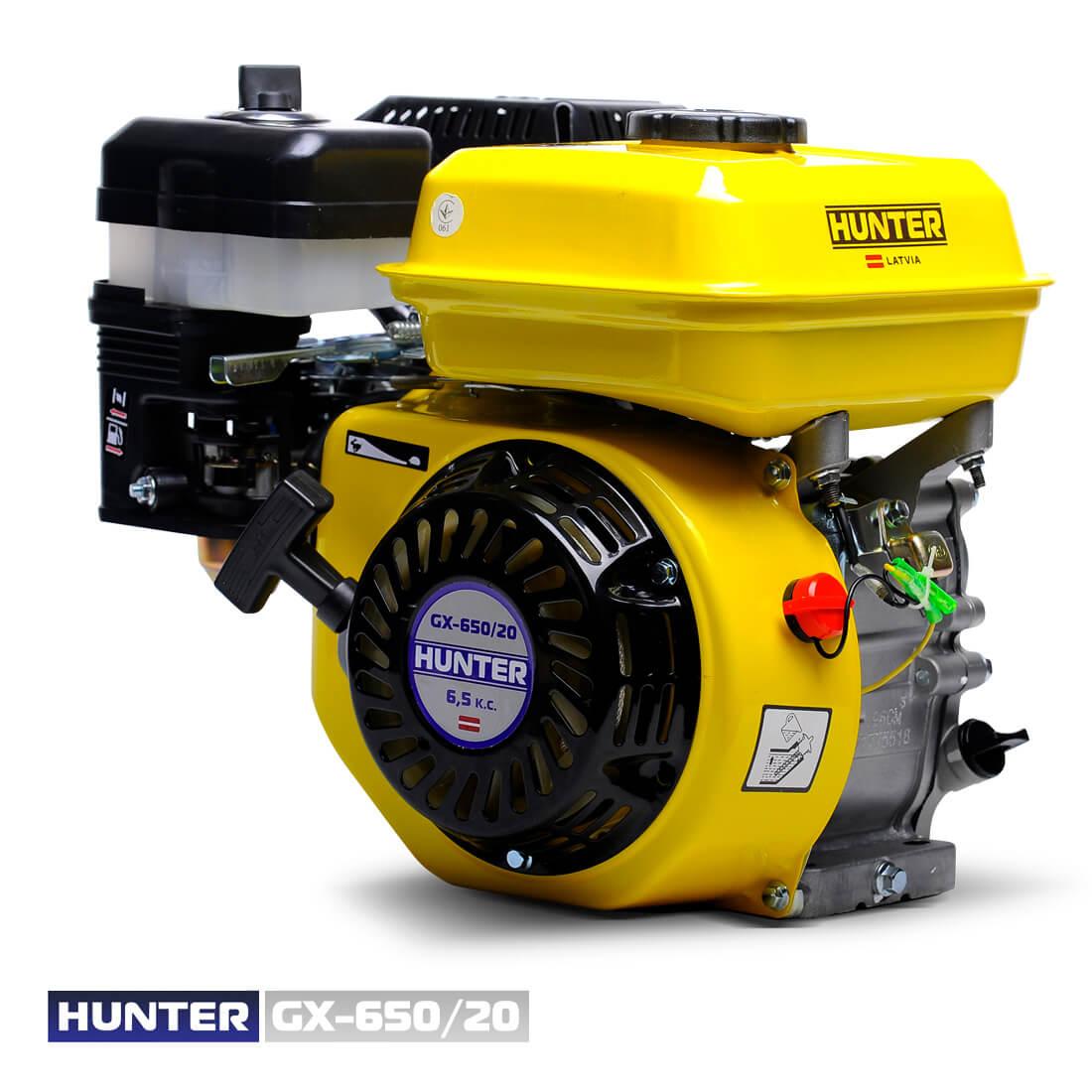 Фото GX-650/20 (шпонка) цена 3150грн №1 — Hunter