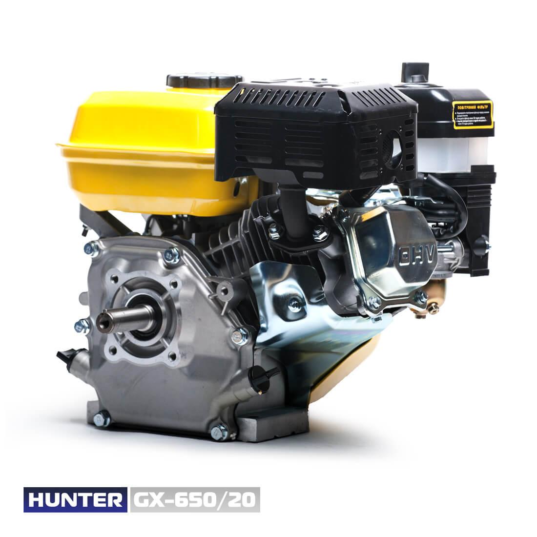 Фото GX-650/20 (шпонка) цена 3150грн №3 — Hunter