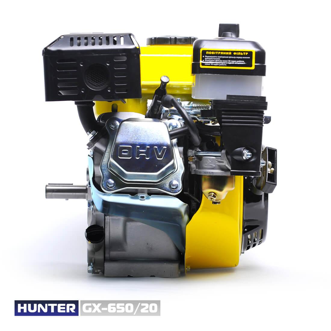Фото GX-650/20 (шпонка) цена 3150грн №4 — Hunter