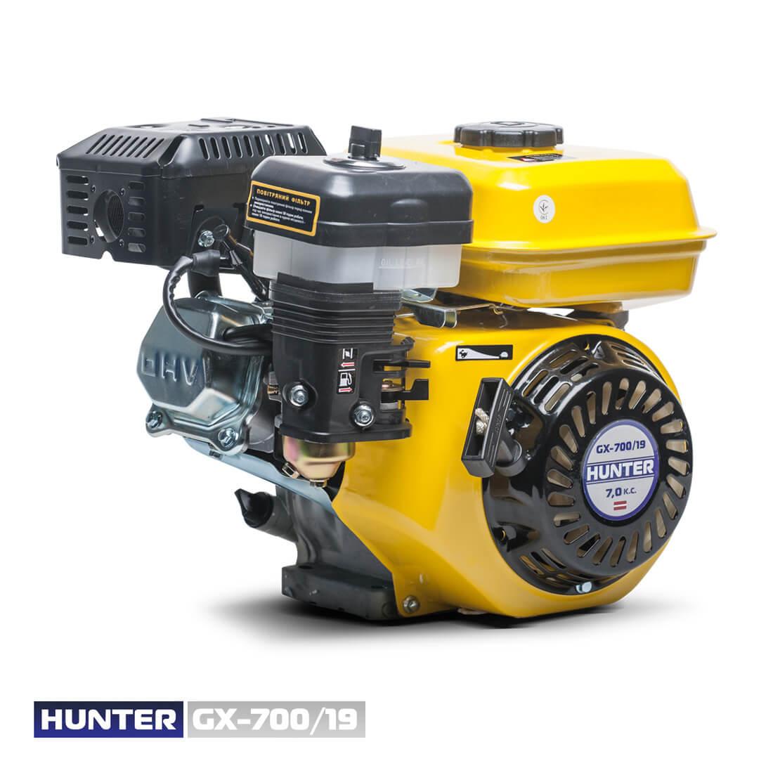 Фото GX-700/19 (шпонка) цена 3500грн №3 — Hunter