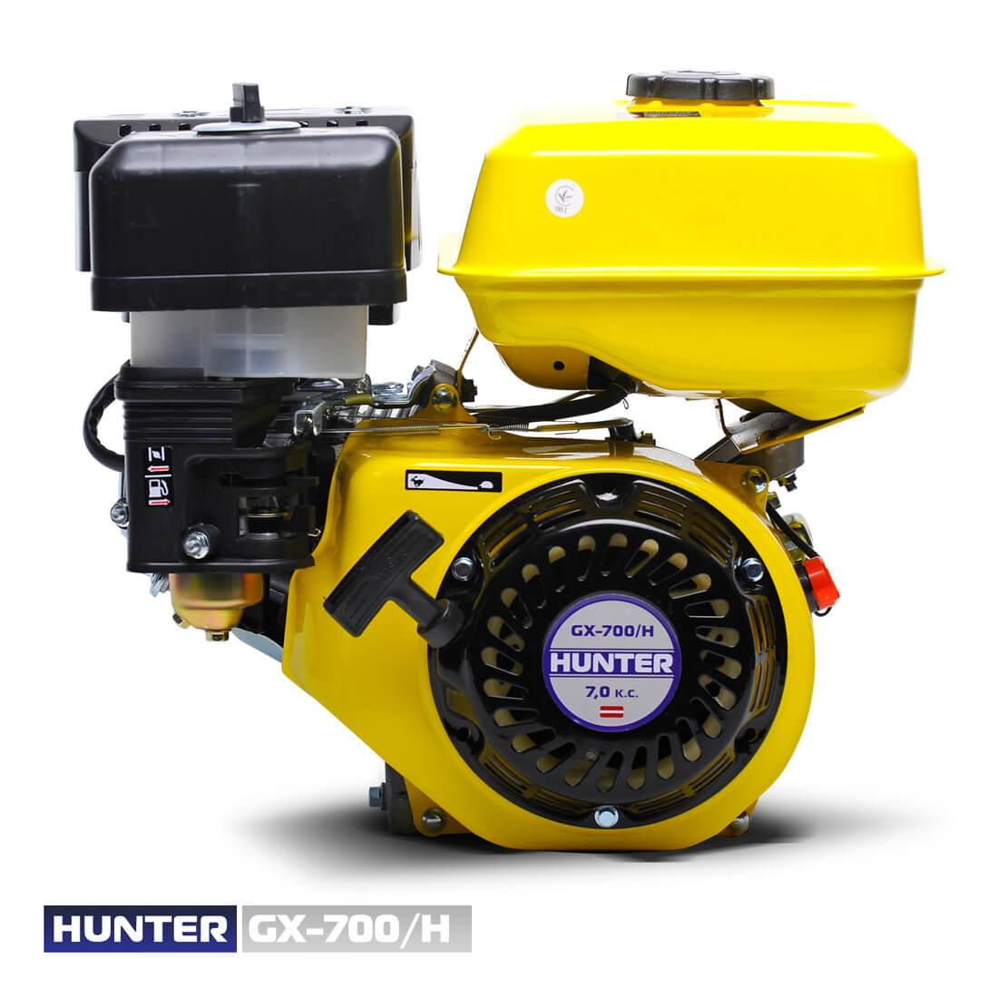 Фото GX-700/H (шлиц) цена 3500грн №2 — Hunter