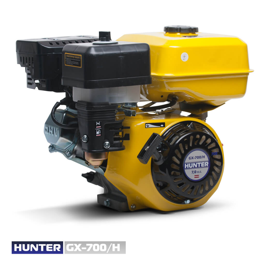Фото GX-700/H (шлиц) цена 3500грн №3 — Hunter