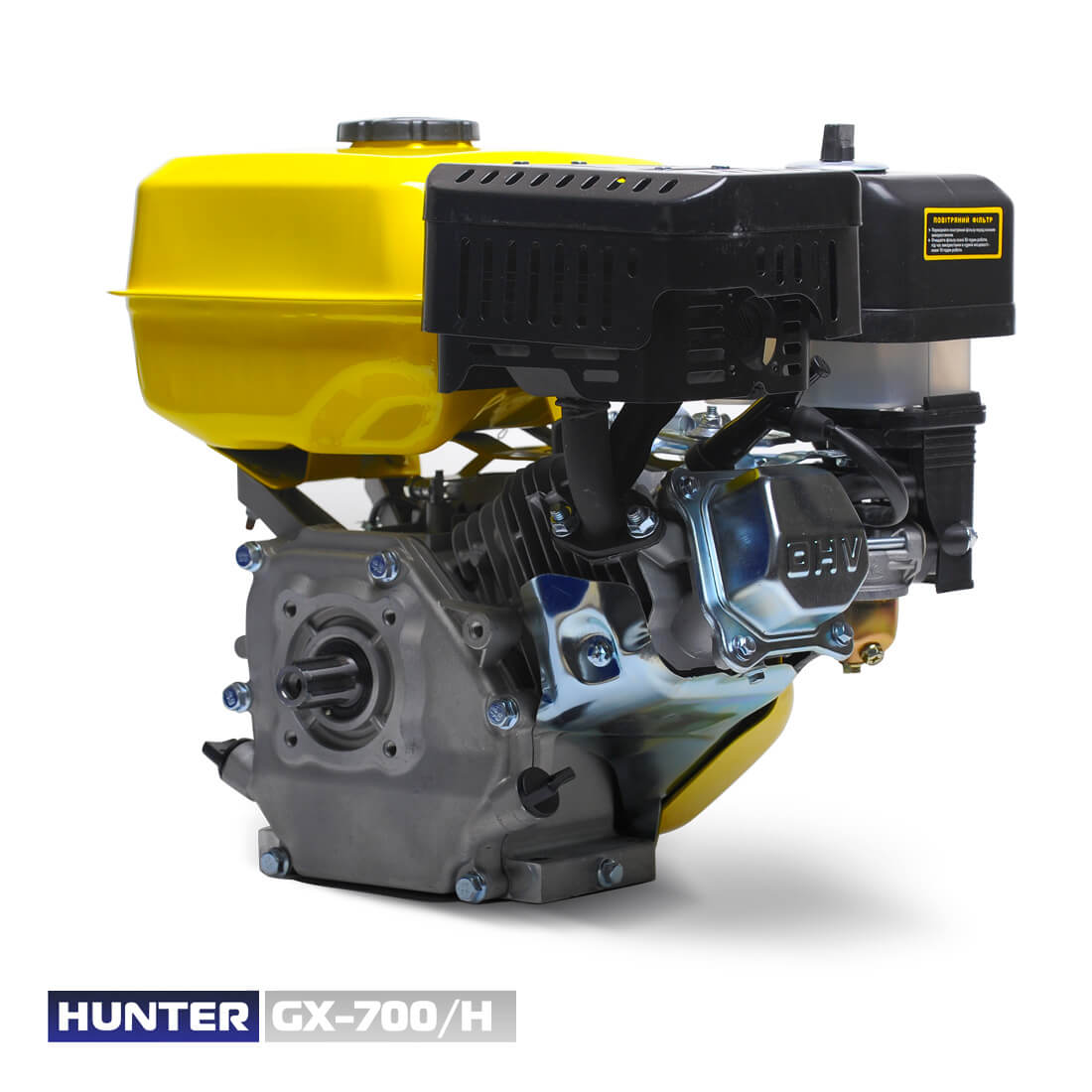 Фото GX-700/H (шлиц) цена 3500грн №4 — Hunter