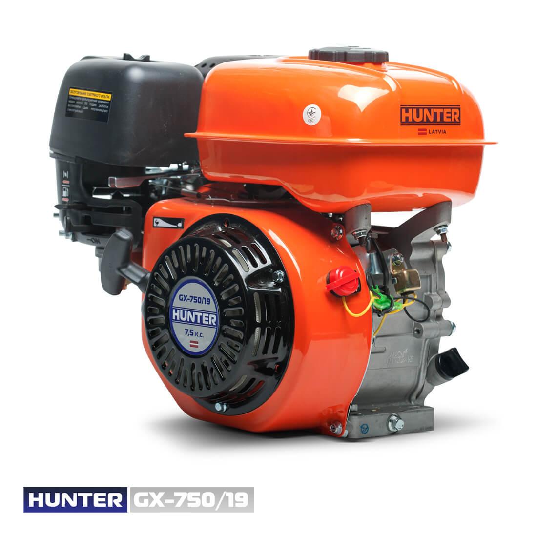Фото GX-750/19 цена 4250грн №1 — Hunter