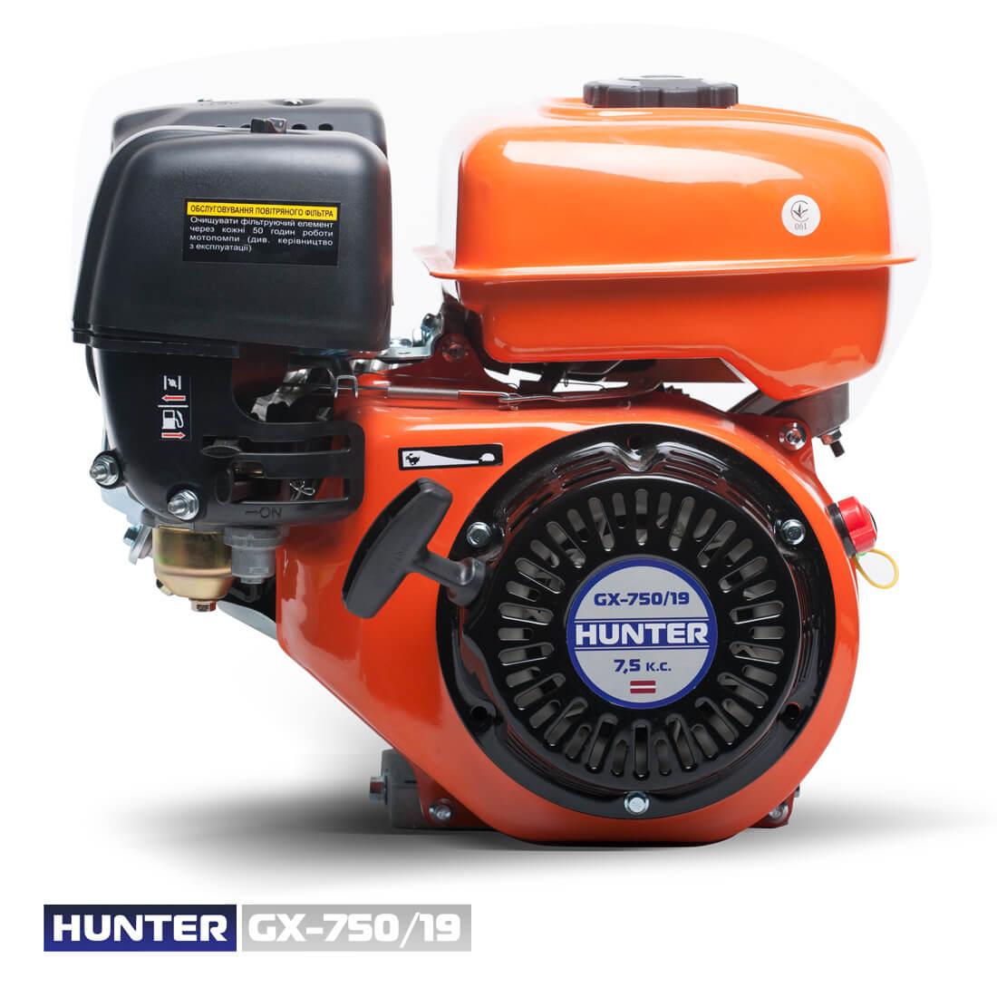 Фото GX-750/19 цена 4250грн №2 — Hunter