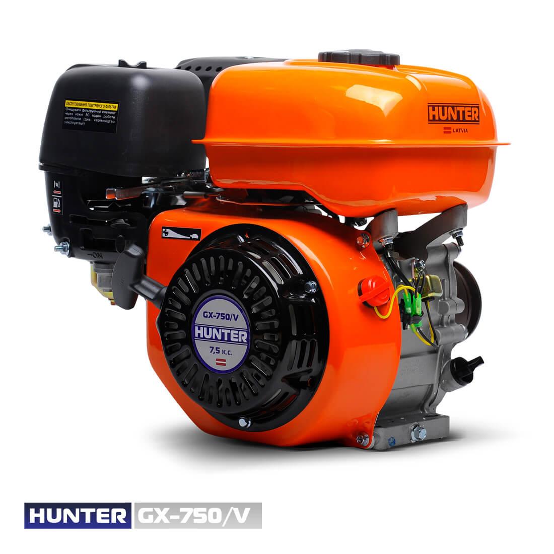 Фото GX-750/V цена 5000грн №1 — Hunter