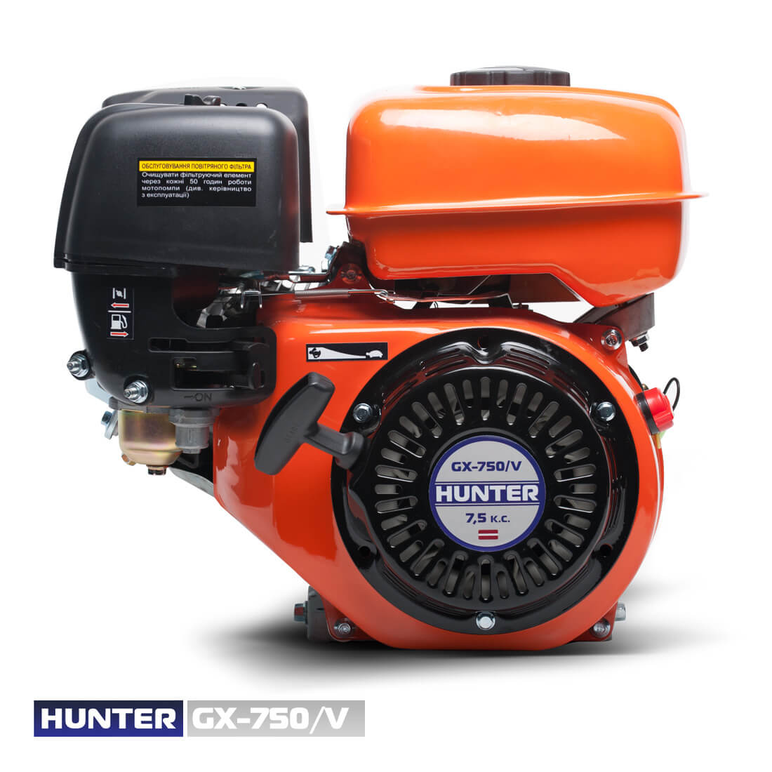 Фото GX-750/V цена 5000грн №2 — Hunter