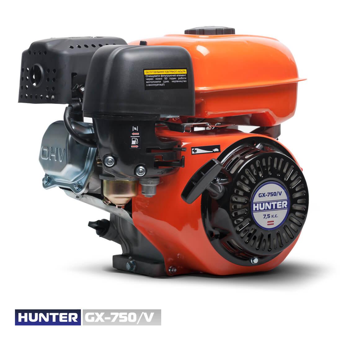 Фото GX-750/V цена 5000грн №3 — Hunter