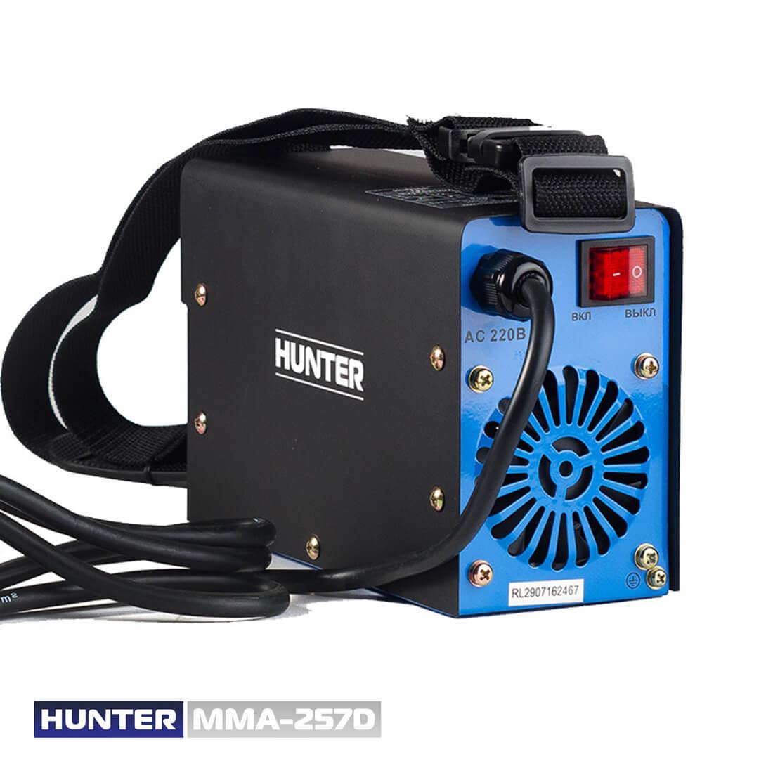 Фото Hunter MMA 257D (дуговая) цена 2250грн №3 — Hunter