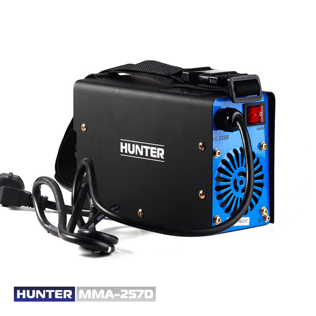 Фото Hunter MMA 257D (дуговая) цена 2250грн №4 — Hunter
